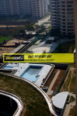 rent park view spa sector 47